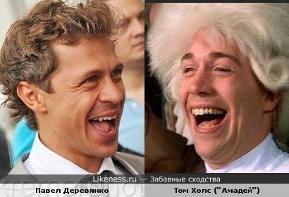 Актёры Павел Деревянко и Том Холс похожи