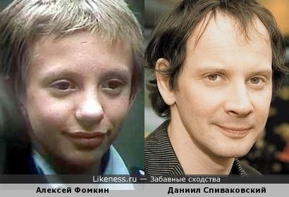 Алексей Фомкин и Даниил Спиваковский похожи