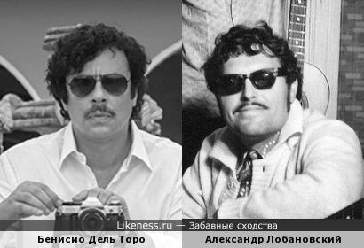 """Бенисио Дель Торо (""""Потерянный рай"""") и бард Александр Лобановский похожи"""