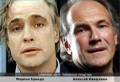 Марлон Брандо и бард Алексей Иващенко