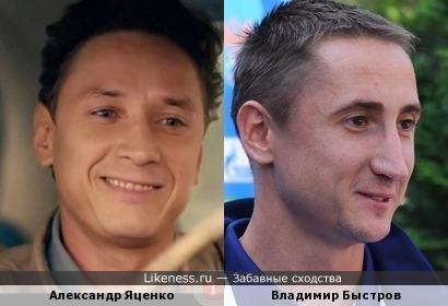 Александр Яценко и футболист Владимир Быстров похожи