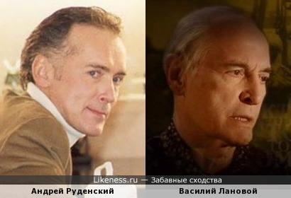 Руденский здесь напомнил Ланового