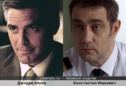 Юшкевич напомнил Клуни