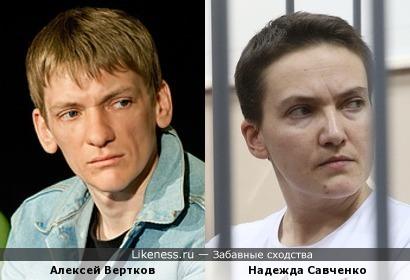 Вертков напомнил Савченко