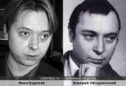Композитор и певец, но из разных эпох