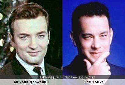 Михаил Державин и Том Хэнкс