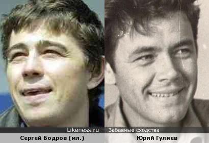 Сергей Бодров похож на Юрия Гуляева