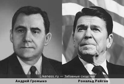 Министр СССР и Президент США