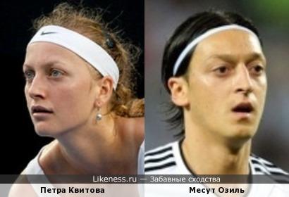 Теннисистка и Футболист