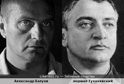 Балуев мог бы сыграть Тухачевского