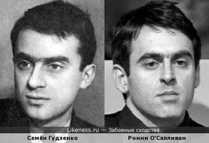 Поэт и Снукерист