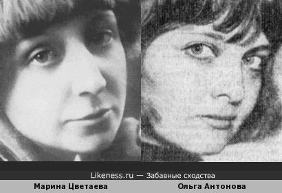 Марина Цветаева и Ольга Антонова
