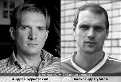 Андрей Бурковский и Александр Бубнов