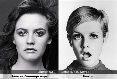 Алисия Сильверстоун похожа на Твигги
