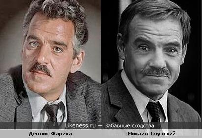 Деннис Фарина похож Михаила Глузского