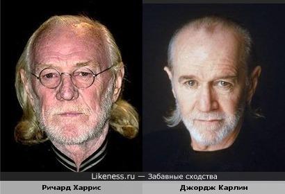 Джордж Карлин похож на Ричарда Харриса
