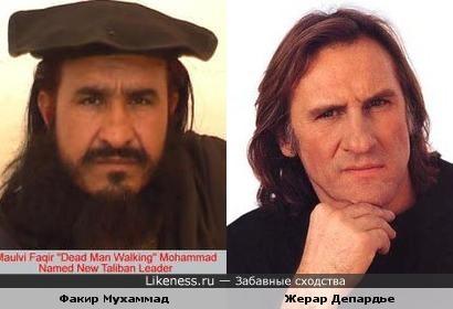 Жерар Депардье похож на талиба