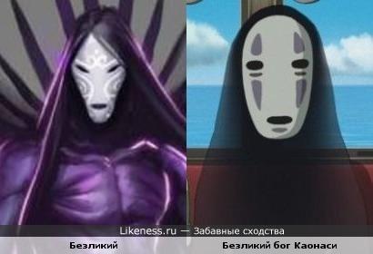 """Персонаж Heroes 6 похож на персонаж из """"Унесённые призраками"""""""