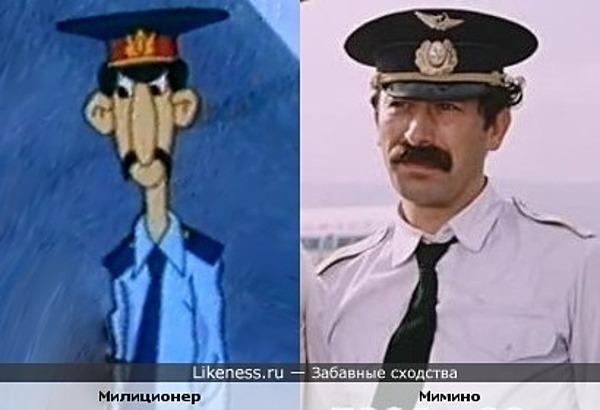 "Милиционер из м/ф ""Обезьянки"" похож на Мимино"