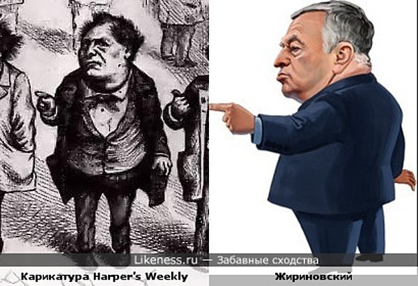 Жириновский на карикатуре 1871 года!
