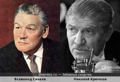 Всеволод Санаев и Николай Крючков