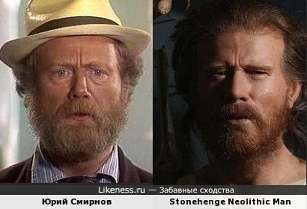 Юрий Смирнов и Stonehenge Neolithic Man (#2)