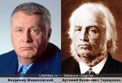Владимир Жириновский и Артемий Яковлевич Терещенко