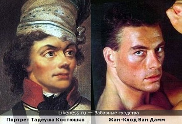 Портрет Тадеуша Костюшко и Жан-Клод Ван Дамм