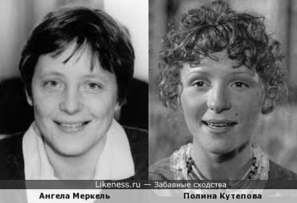 Ангела Меркель и Полина Кутепова