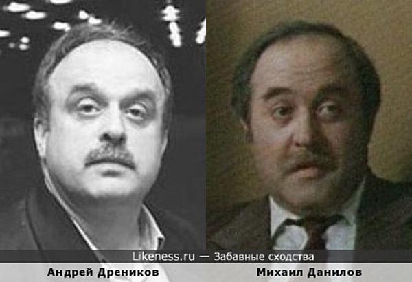 Андрей Дреников и Михаил Данилов