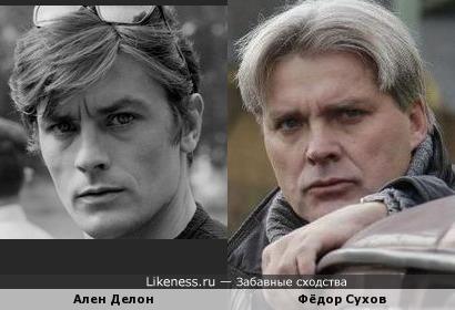 Ален Делон и Фёдор Сухов