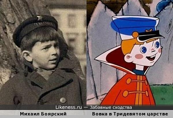 Михаил Боярский в детстве напомнил персонажа м/ф Вовка в Тридевятом царстве