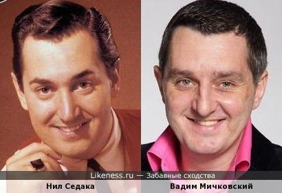 Нил Седака и Вадим Мичковский (он же Дядя Жора)