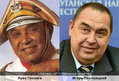 Луис Гонзага и Игорь Плотницкий