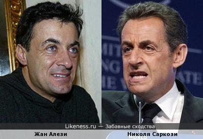 Жан Алези и Николя Саркози