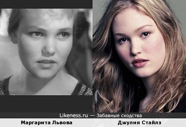 Маргарита Львова и Джулия Стайлз