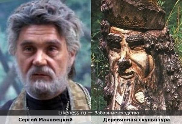 Сергей Маковецкий и деревянная скульптура на Поляне сказок в Ялте (1986)