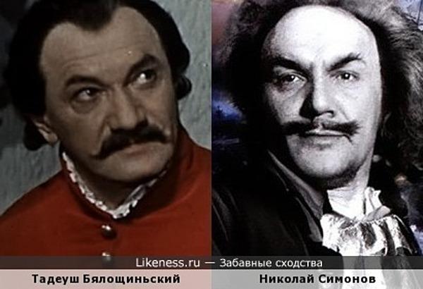 Тадеуш Бялощиньский и Николай Симонов