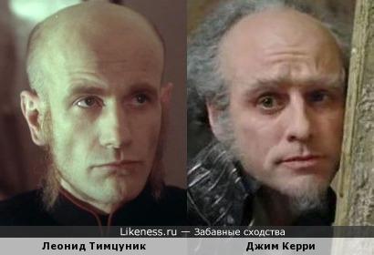 Леонид Тимцуник напомнил Джима Керри