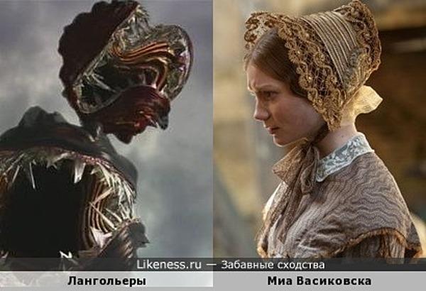 Красавица и чудовища