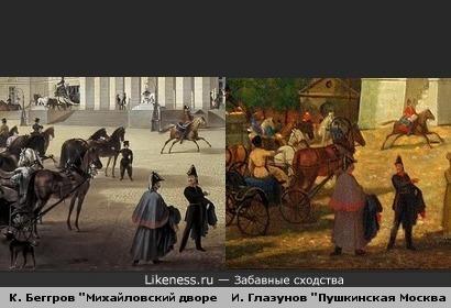 Не сходство,а откровенный повтор)