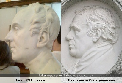 Эрмитажный бюст неизвестного и Иннокентий Смоктуновский