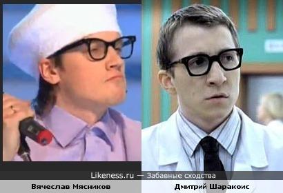 Вячеслав Мясников в образе и Дмитрий Шаракоис