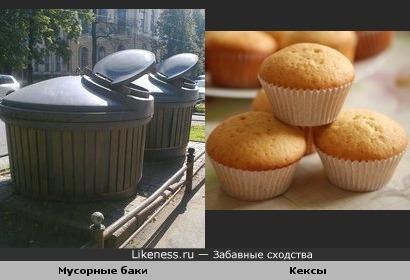 Кексы с очень вкусной начинкой))