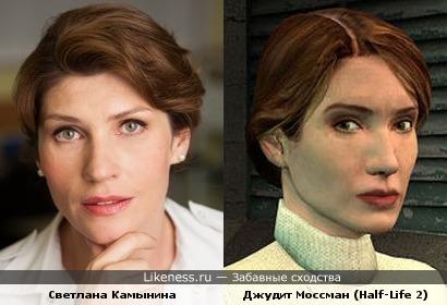 Камынина напоминает персонажа из Half-Life 2