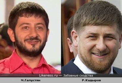 Михаил Галустян и Рамзан Кадыров. Что-то есть общее