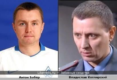 Антон Бобёр (Крылья Советов) похож на Владислава Котлярского
