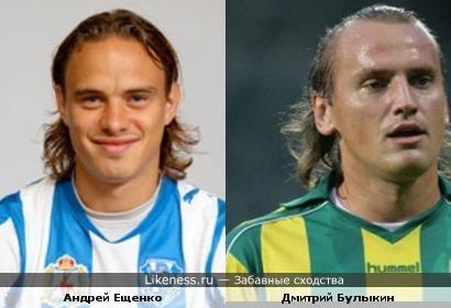 Футболисты А.Ещенко и Д.Булыкин