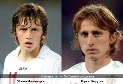 Футболисты Ж.Ананидзе и Л.Модрич похожи
