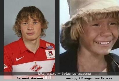 Евгений Макеев похож на молодого В.Галкина
